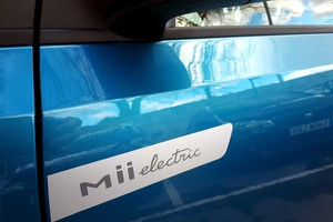 Seat Mii electric (ANSA)